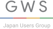GWS Japan User Group